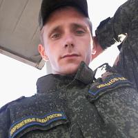 Владимир, 29 лет, Козерог, Астрахань