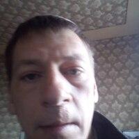 михаил, 45 лет, Дева, Нижний Новгород
