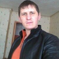 Максим, 35 лет, Рак, Хабаровск