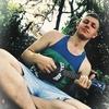 Александр, 20, г.Анапа