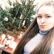 Виктория 20 Москва