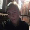 Данил, 19, г.Киев