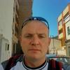Богдан, 30, г.Варшава