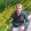 Сергій, 21, г.Коростень