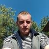Володимир, 29, г.Кривой Рог