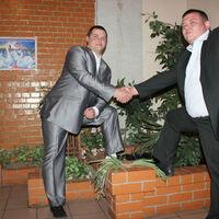Александр, 40 лет, Телец, Рязань