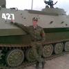 Михаил, 32, г.Улан-Удэ