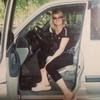 Natasha, 40, Magdagachi