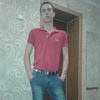 Dimasik, 20, г.Пенза
