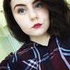 Ирина, 19, г.Владивосток