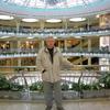 Юрий, 54, г.Кустанай