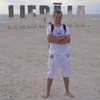 Алексей, 40, г.Лиепая