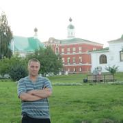 Костян 45 Тольятти