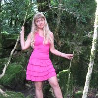 Мария, 42 года, Скорпион, Ростов-на-Дону