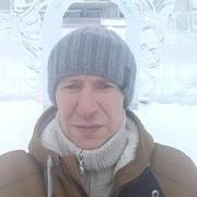 alex 30 Екатеринбург