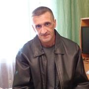 Костя 43 Киров
