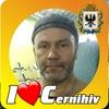 Иван, 48, г.Чернигов