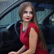 ВИКТОРИЯ 93 Саратов
