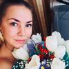 Наталья, 34, г.Чусовой