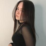 Екатерина Фартыгина 19 Челябинск