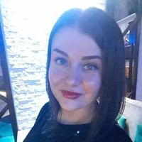 Альбина, 31 год, Дева, Курган