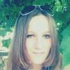 Аліна, 24, г.Пустомыты