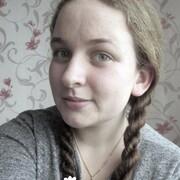 Анна 20 лет (Весы) Снигирёвка