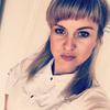 Yuliya, 27, Severskaya