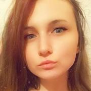 Знакомства в Нурлате с пользователем Alisa 19 лет (Рак)