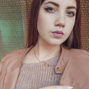 Владлена 21 Ростов
