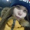 Люба, 18, г.Березники
