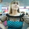 Вероника, 25, г.Сузун