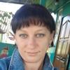 Olya Zemcova, 35, Penza