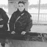 Михаил, 28 лет, Лев, Москва
