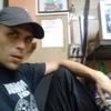 Макс, 28, г.Новокузнецк