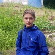 Денис 16 Димитровград
