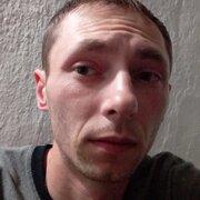 Alex 32 Новоазовск