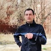 Артем 32 Луганск