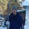 Санек, 24, г.Усолье-Сибирское (Иркутская обл.)