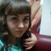Elena, 24, Kudymkar