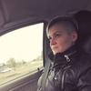 Oksana, 33, Volzhskiy