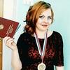 Алена, 19, г.Тальменка