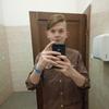 Іштван, 18, г.Берегово