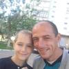 Алекс, 35, г.Белгород-Днестровский