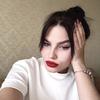 Элина, 31, г.Степанакерт