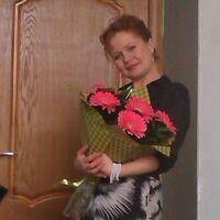 Наташа, 42 года, Козерог, Санкт-Петербург