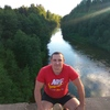 Александр, 39, г.Донецк