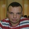 Мариарти, 26, г.Новая Усмань