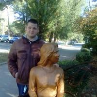 Дмитрий, 22 года, Скорпион, Донецк