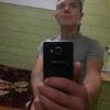 Руслан, 31, г.Донецк